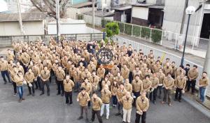 豊島製作所の集合写真